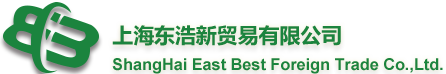Shanghai East Best Foreign Trade Co.,Ltd.